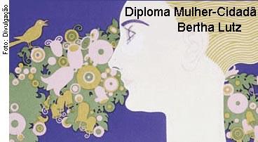 [Foto: Prêmio da Mulher-Cidadã Bertha Lutz 2005/2006]