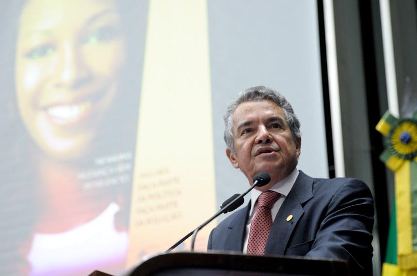 """Marco Aurélio Mello no lançamento da campanha """"Mais Mulheres na Política"""", em 2014"""
