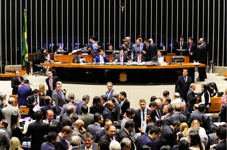 Presidente do Congresso Nacional, senador Eunício Oliveira (PMDB-CE) preside sessão deliberativa do Congresso Nacional para análise de vetos presidenciais.  Foto: Jonas Pereira/Agência Senado