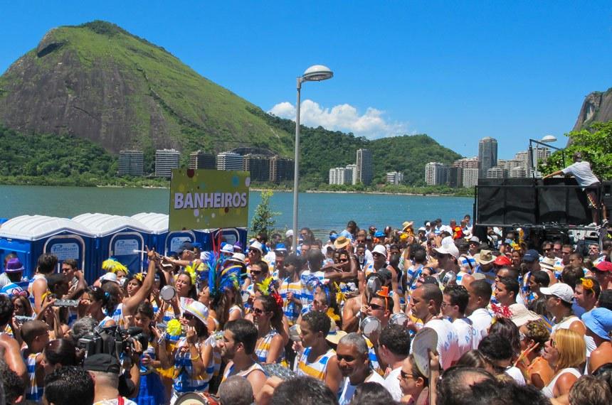 2017 Carnaval no Rio de Janeiro - banheiro quimico