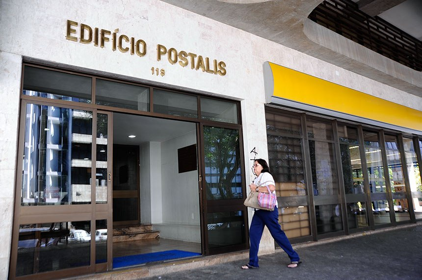 Foto da fachada do Edifício Instituto de Seguridade Social dos Correios e Telégrafos - Postalis.  Foto: Marcos Oliveira/Agência Senado.