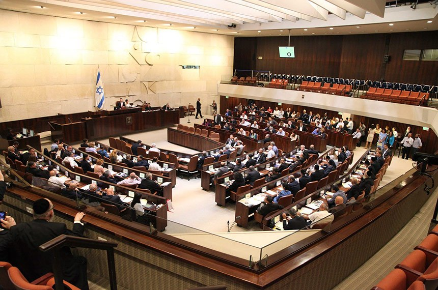 """Knesset marks 70th anniversary of historic UN vote on Israeli independence; Speaker Edelstein: """"We turned it into a flourishing reality""""  parlamento israel  Publicized: November 29, 2017"""