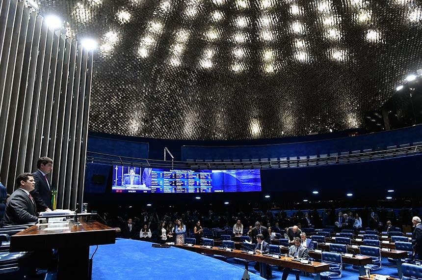 Plenário do Senado aprovou a medida provisória sem alterações. O texto, que vai à promulgação, estabelece que a adesão dos servidores públicos à Funpresp vai até 29 de março de 2019