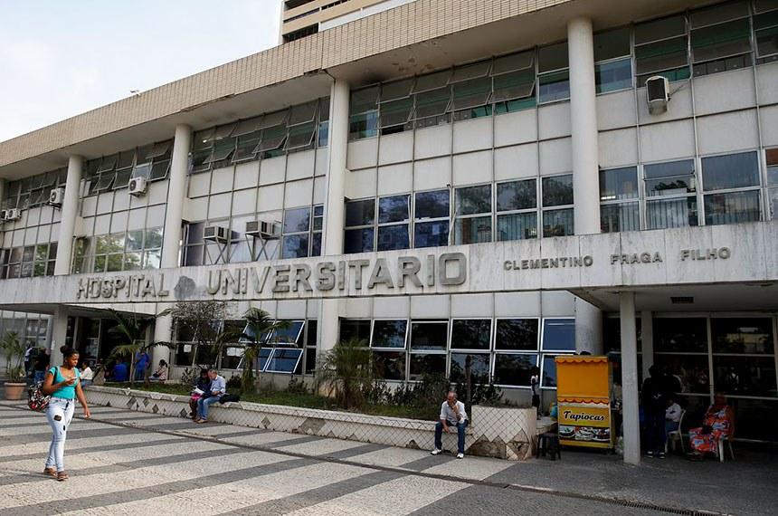 Fachada do Hopital Universitário Clementino Fraga Filho, no Fundão, local de atendimento aos três feridos na explosão em laboratório da Coppe/UFRJ.