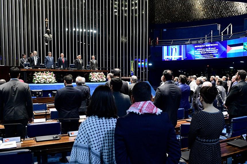 A organização de sessões especiais estão entre as tarefas da Secretaria de Relações Públicas do Senado