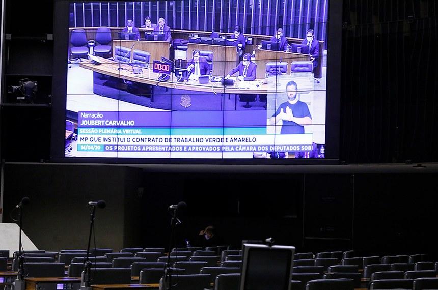 Na madrugada desta quarta-feira, sessão remota da Câmara aprovou diversas modificações à medida provisória original