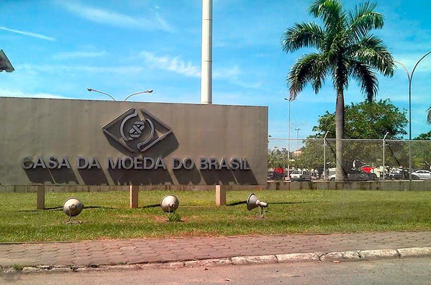 Faixada da Casa da Moeda do Brasil (CMB).  Concurso Casa da Moeda do Brasil (CMB) programa abrir concurso em breve! Oferta de níveis médio e superior!