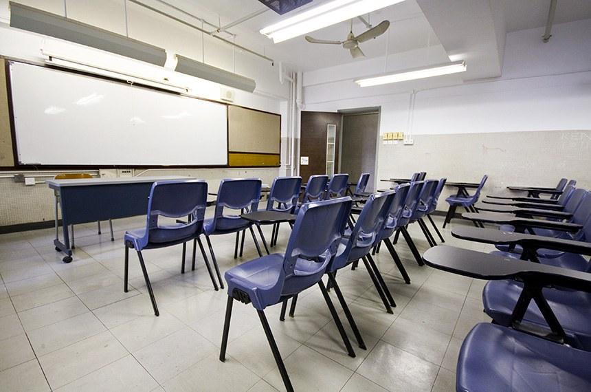 Sala de aula vazia