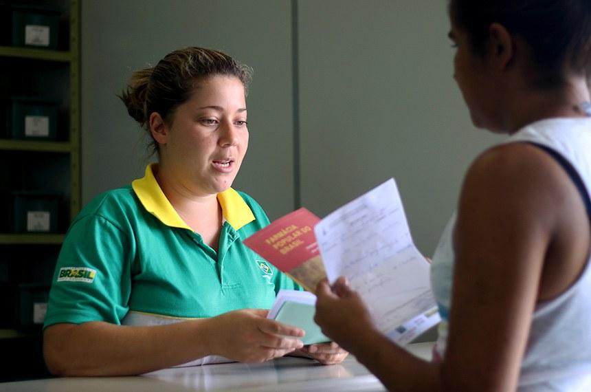 Farmácia Popular do Brasil   O Programa Farmácia Popular do Brasil foi criado com o objetivo de oferecer mais uma alternativa de acesso da população aos medicamentos considerados essenciais. O programa cumpre uma das principais diretrizes da Política Nacional de Assistência Farmacêutica.  Foto: Rodrigo Nunes/MS