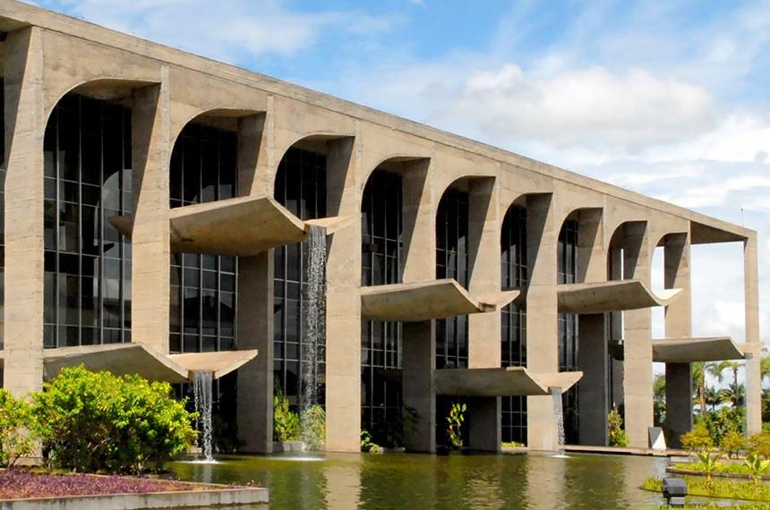 Fachada do prédio sede do palácio do Ministério da Justiça.
