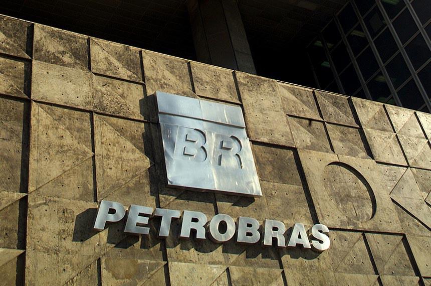 Fachada da sede da Petrobras (RJ).