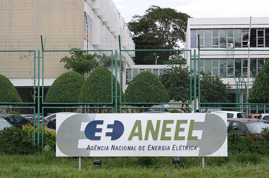 Fachada da sede da Agência Nacional de Energia Elétrica  (Aneel) em Brasília.