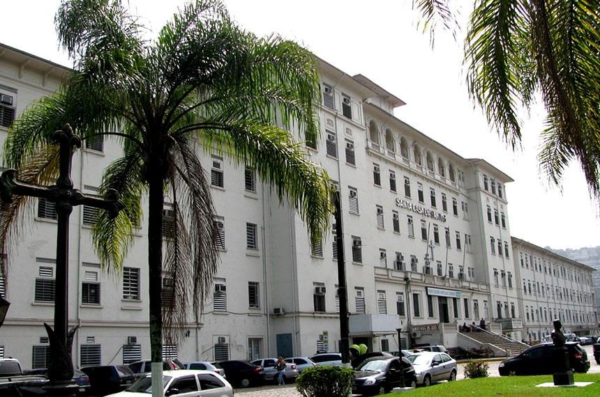 Fachada da Santa Casa de Santos/SP/BR   O mais antigo hospital brasileiro foi iniciado pelo fidalgo português e fundador de Santos, Braz Cubas, que o inaugurou em 1543.