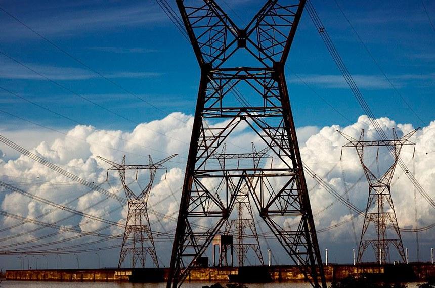 Itaipu atinge quarta maior produção anual e consolida novo patamar histórico As produções elevadas em anos recentes comprovam o aumento da eficiência da área técnica da binacional.