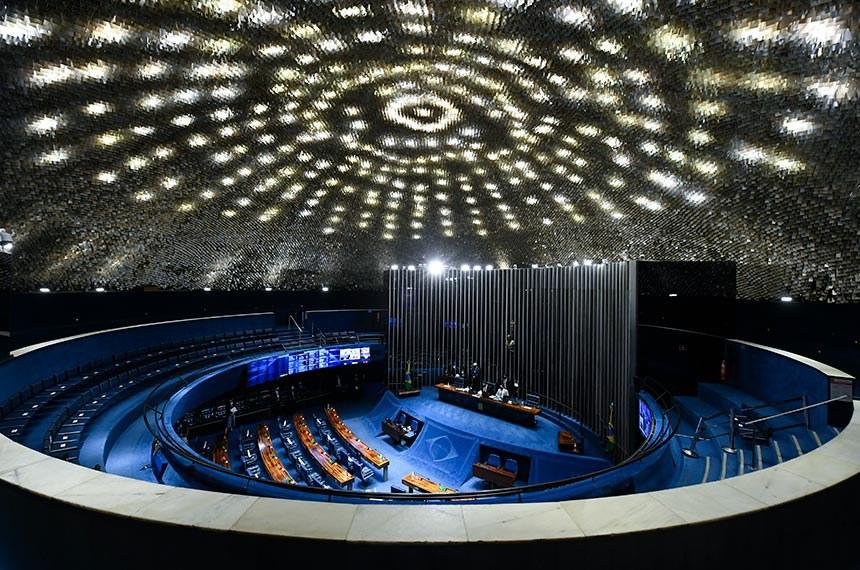 A proposta, de autoria do Executivo, chegou ao Senado depois de ser aprovada pela Câmara dos Deputados na forma de um substitutivo