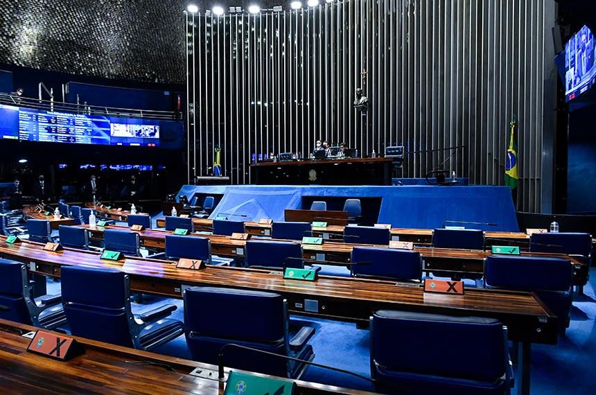 Por falta de quórum para a votação, pauta da sessão desta quinta-feira foi transferida para a próxima semana